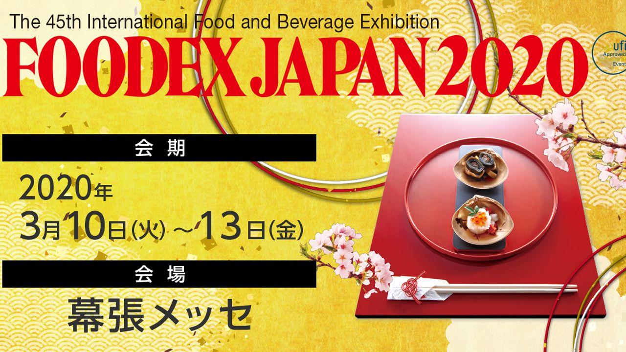 Catel de la feria Foodex de Japón 2020