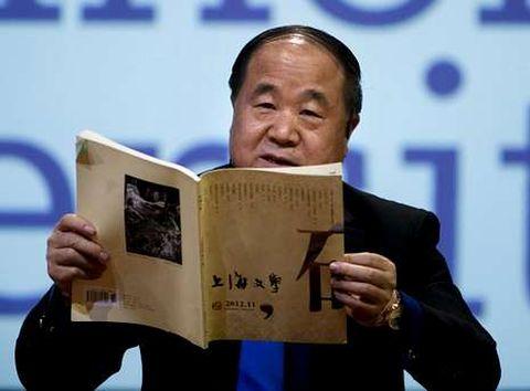Mo Yan novela los cambios en la China reciente a través de la evolución de un grupo de amigos.