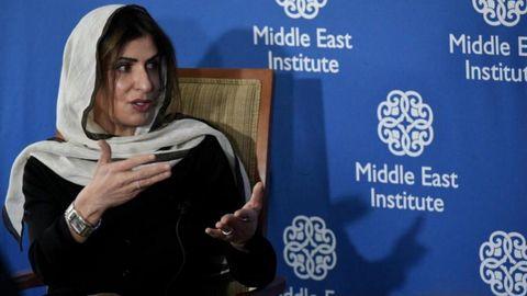 La princesa Basmah bint Saud bin Abdulaziz al Saudi
