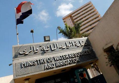 Sede del Ministerio de Recursos Hídricos egipcio