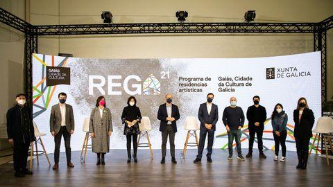El proyecto de residencias fue presentado en el Gaiás con la participación de los colectivos implicados