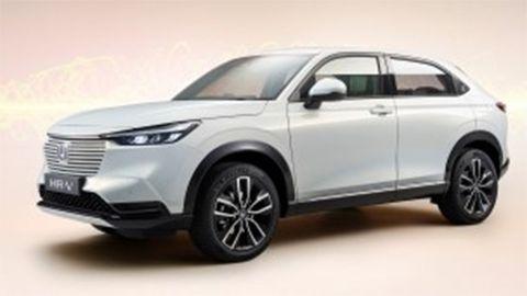 El nuevo modelo HR-V de Honda