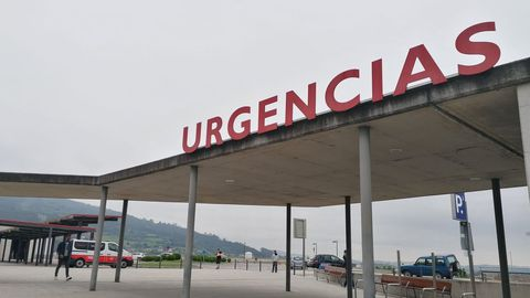 Imagen de archivo de la entrada de urgencias de un hospital
