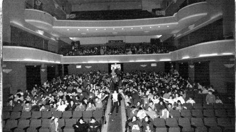 Vista interior del Gran Teatro durante una representación infantil