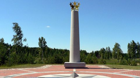 Centro geográfico de Europa contando las islas. Está situado en Lituania