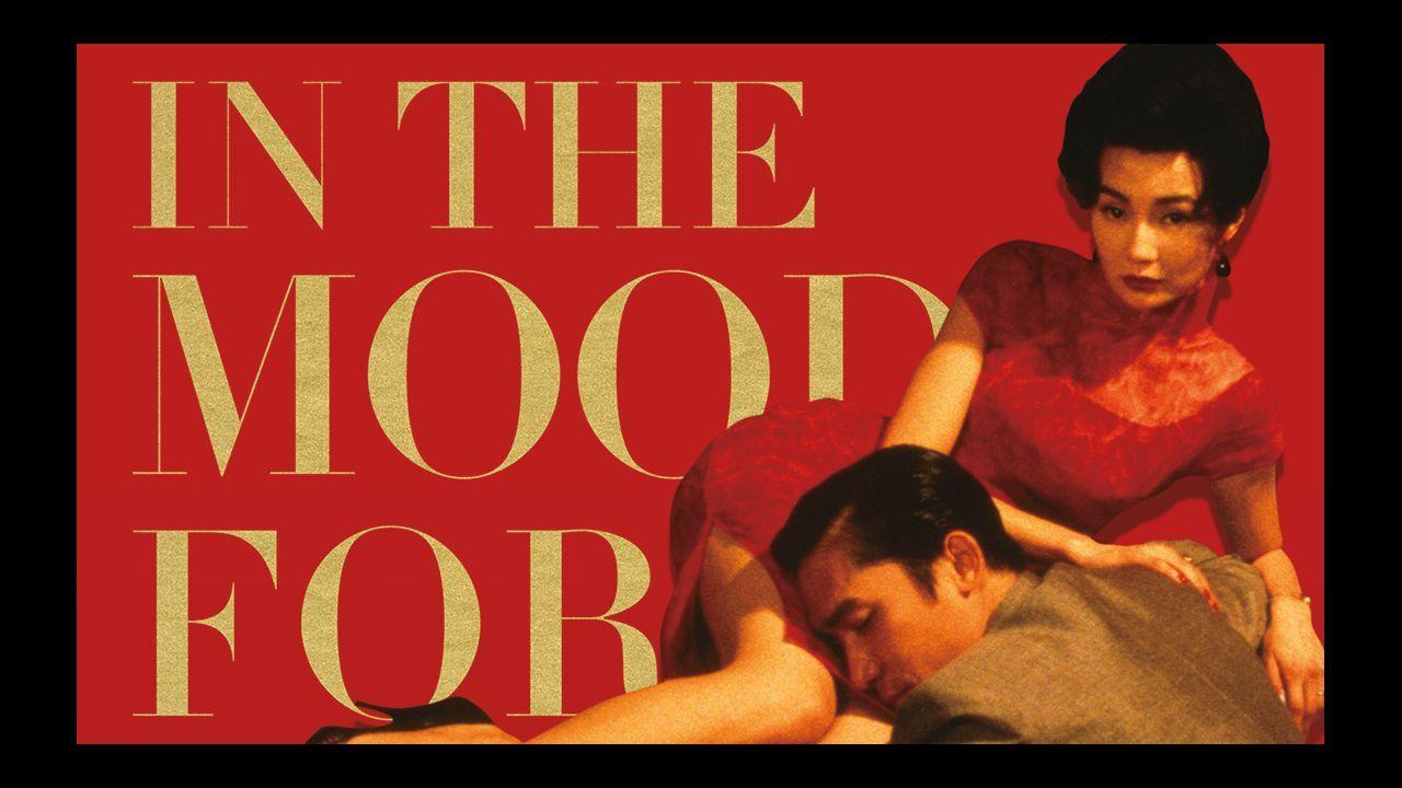 Cartel de la película Deseando amar, que se reestrenó en los cines de Lugo