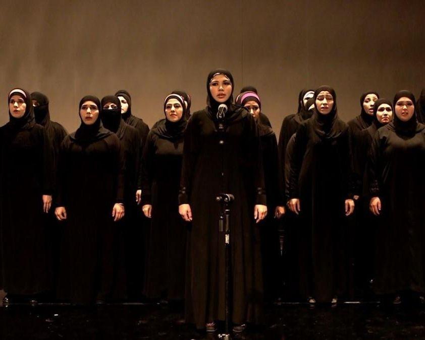 Fin al mes sagrado de los musulmanes.Karen Armstrong