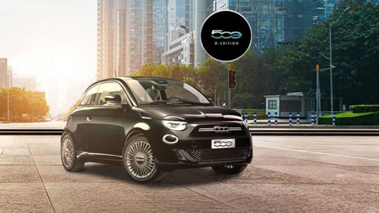 Nuevos Fiat 500 Ñ Edition
