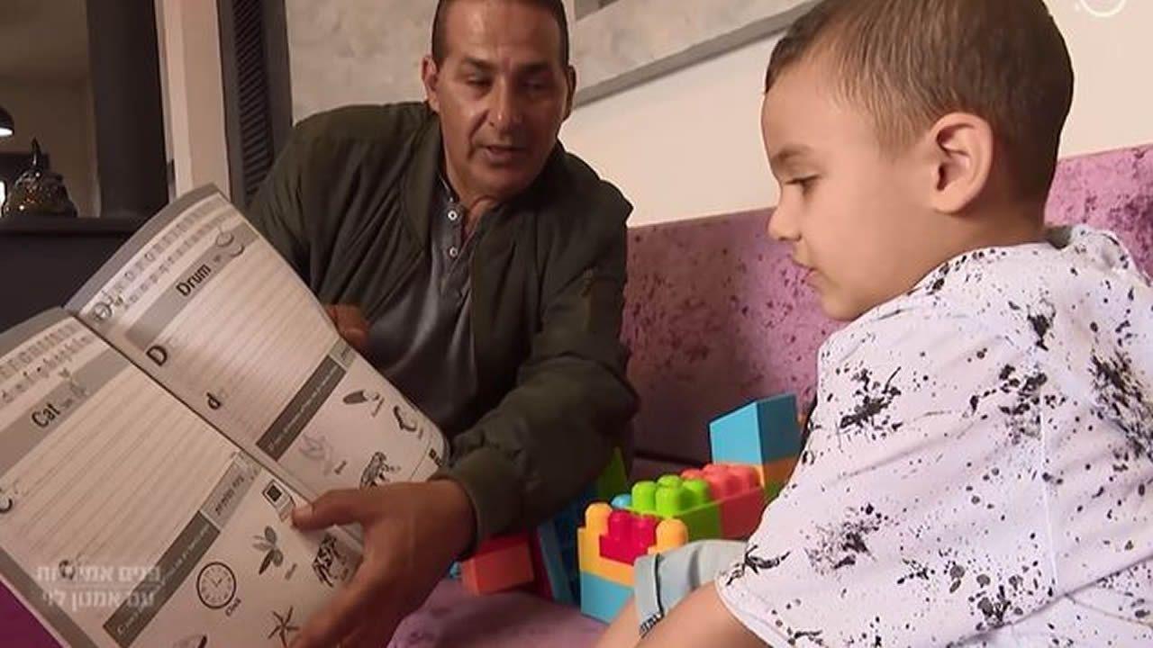 La Junta General acoge el acto oficial por el Día Mundial del Refugiado.Los civiles abandonan las zonas bombardeadas