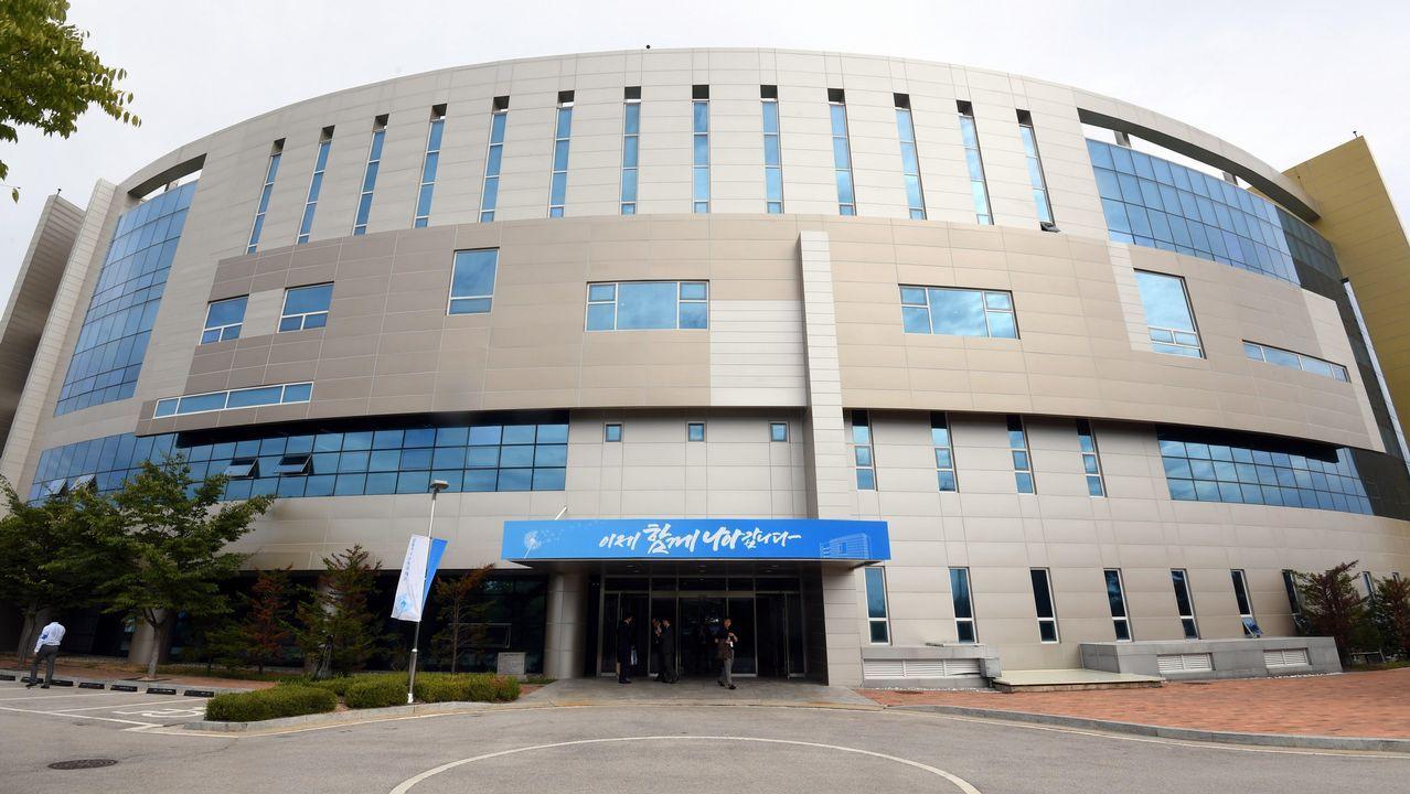 La oficina de enlace intercoreana esta ubicada en la localidad fronteriza norcoreana de Kaesong