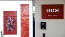 Sede de la BBC en Pekín