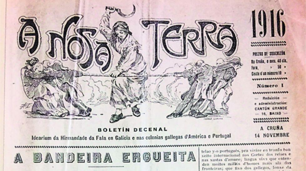 Quinteto Cimarrón, formado por músicos cubano gallegos, y Paquito de Rivera.