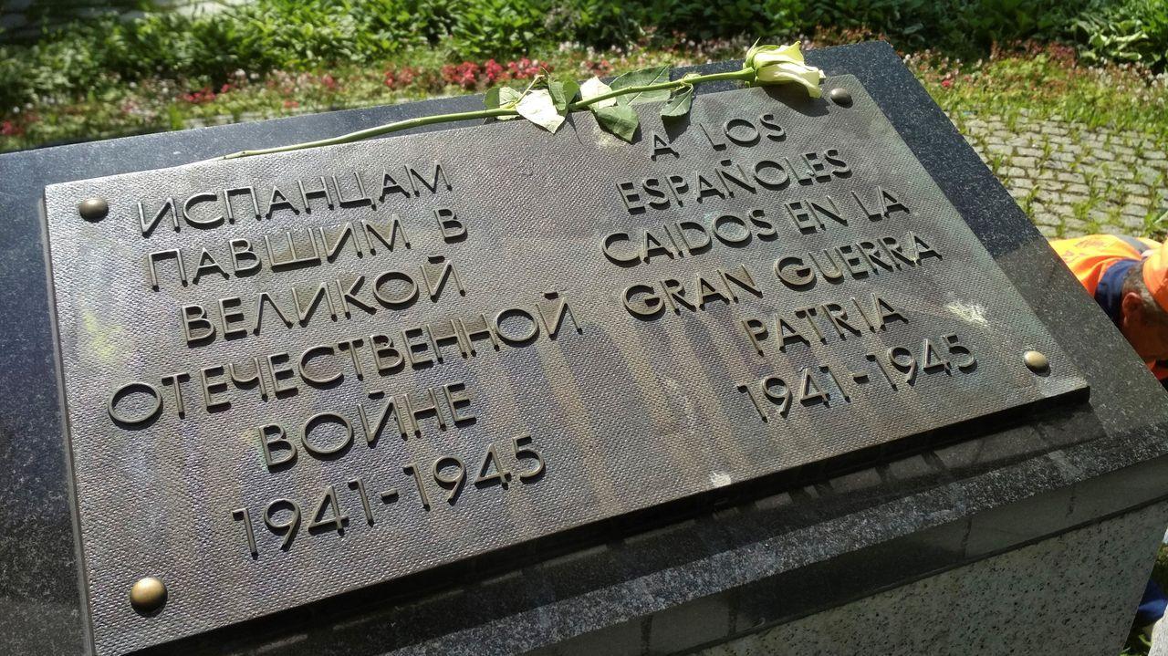 Detalle de una placa en la capilla erigida en honor a los españoles caídos en Rusia, en el Parque de la Victoria en Moscú, Rusia. Defendieron el Kremlin, escoltaron a Stalin, combatieron en Carelia, resistieron el asedio de Leningrado y participaron en la toma de Berlín: unos 800 españoles combatieron en las filas del Ejército Rojo, donde llegaron a encontrarse con la División Azul.