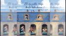 «El increíble viaje de los besos voladores», escrito con mucha dulzura por María Inés Cuadrado e ilustrado con mucho amor por Aldara Prado.