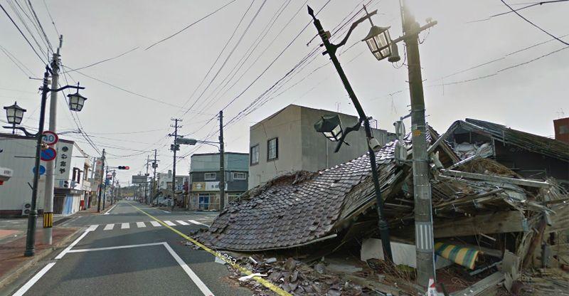 Fukushima H