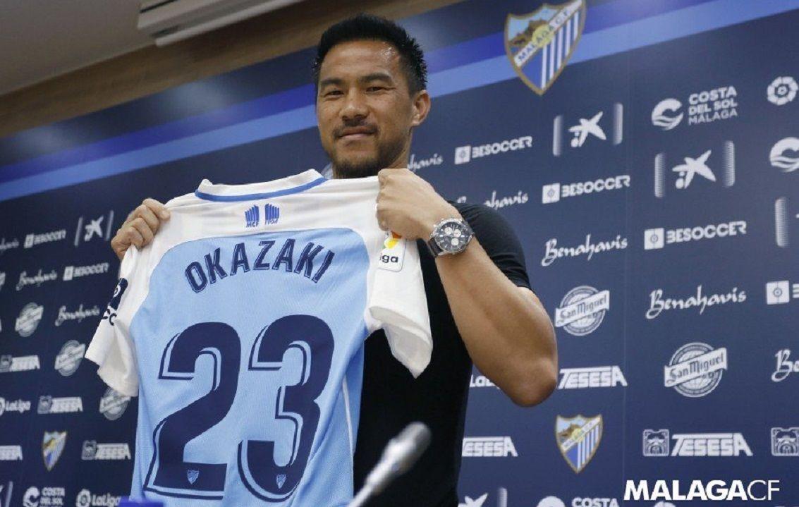 Okazaki en su presentación con el Málaga CF