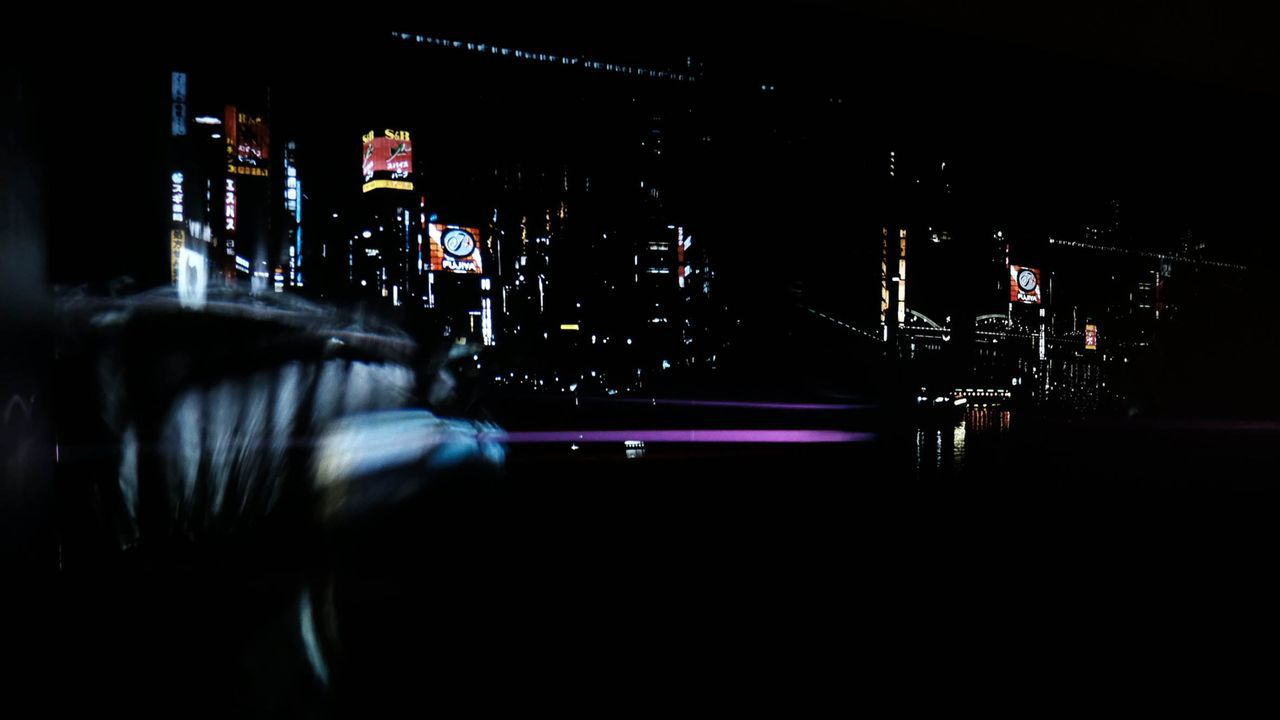 El paisaje nocturno de Tokio centra uno de los vídeos de Lois Patiño
