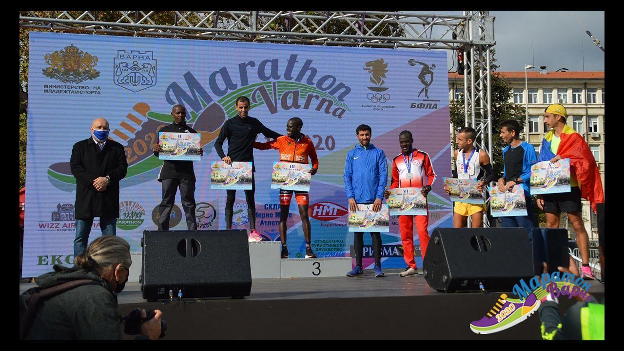 Los diez primeros se subieron al podio en la maratón búlgara