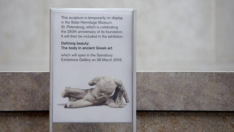 Londres recuerda a las víctimas del atentado de hace diez años.El pedestal vacío en el Museo Británico de la obra prestada a Rusia.