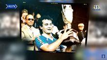 Vili levantando la Copa de la Liga en 1985