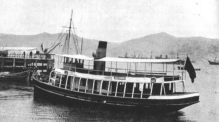 Pleno de diciembre en Vigo.<span lang= es-es >«Vigo»</span>. Ninguno de los vapores que durante años cubrieron el transporte dentro de la ría se salvó del desguace.