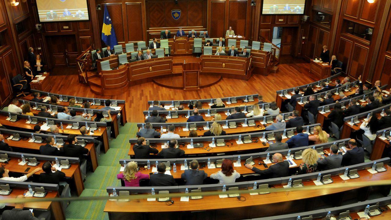 El interior del Parlamento de Kosovo
