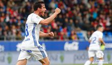 Christian Fernández celebra el 2-1 frente al Huesca