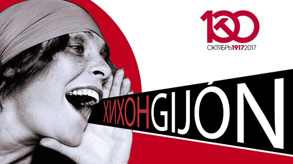 Cartel de la Comisión Octubre con el nombre de Gijón