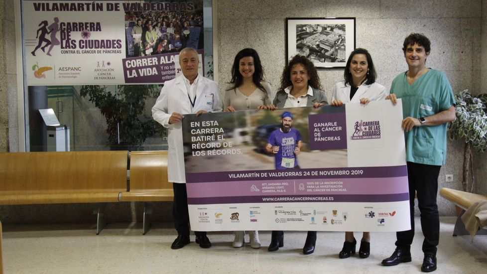 Presentación de la carrera en el Hospital Comarcal de Valdeorras