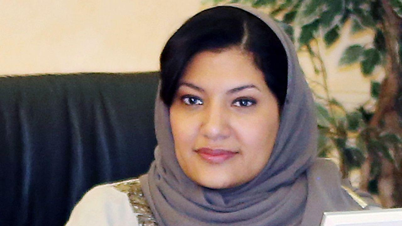 La princiesa Reema bint Bandar al-Saud