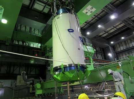 Las instalaciones deportivas seleccionadas.Las barras de combustible del reactor 4 serán retiradas por una grúa y trasladadas a una piscina.