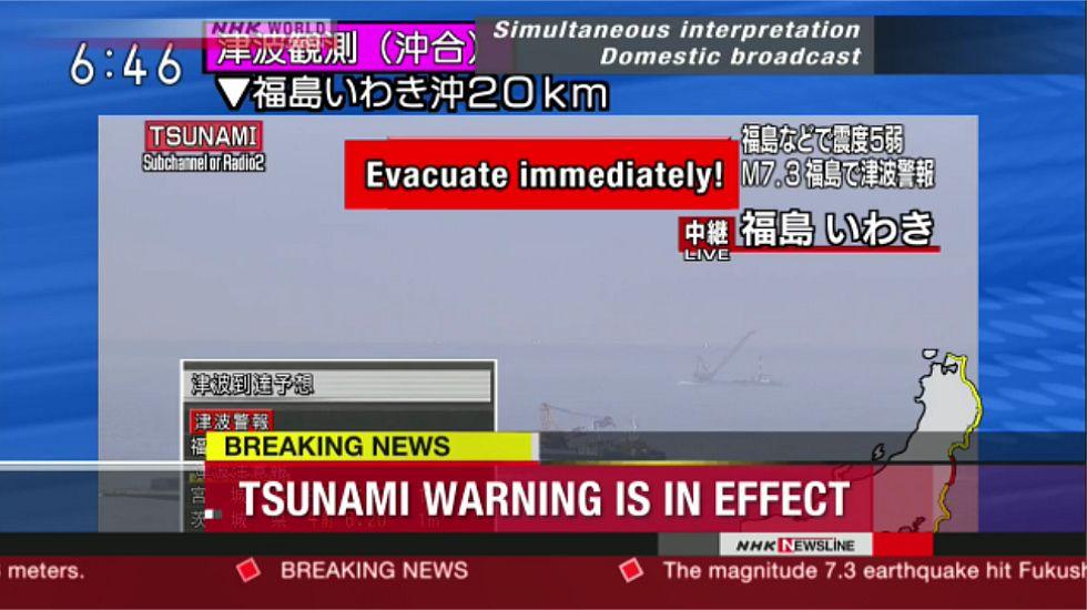 Alerta de tsunami en Fukushima, en streaming.Homenaje a las víctimas en el sexto aniversario del tsunami ocurrido en Fukushima el 11 de marzo del 2011