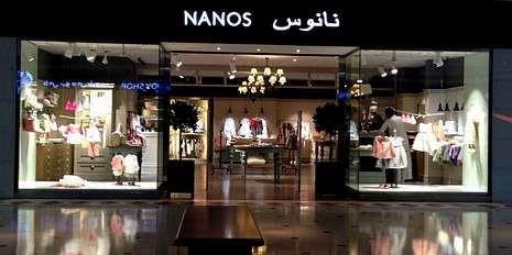 Imagen de la tienda abierta en Riad por la empresa gallega