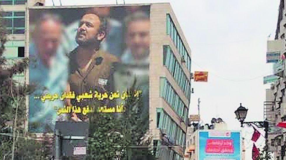BARGUTIH.Manifestantes palestinos en Belén
