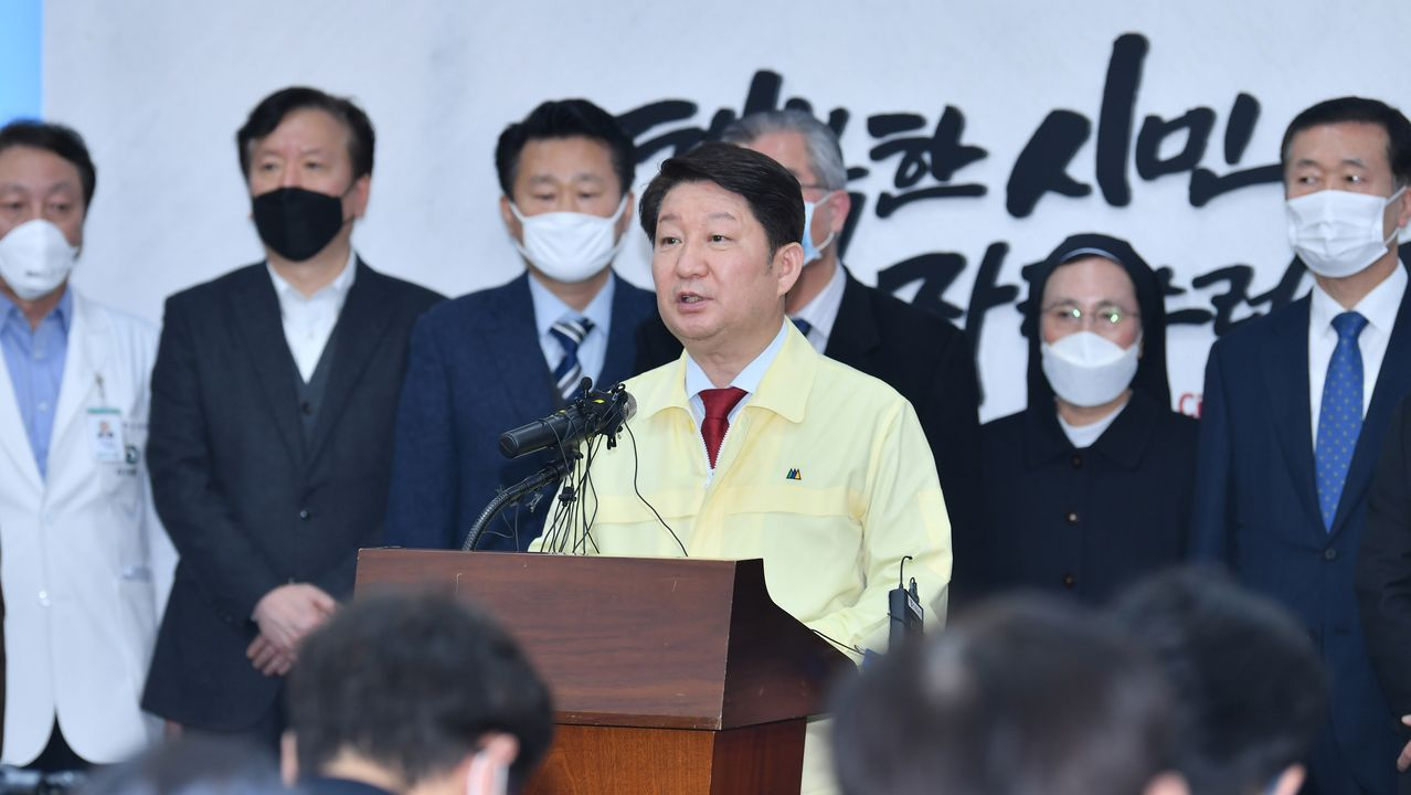 Alcalde de Daegu